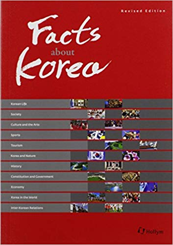 Korean Culture and Information Service's Facts about Korea (Paperback Edition)